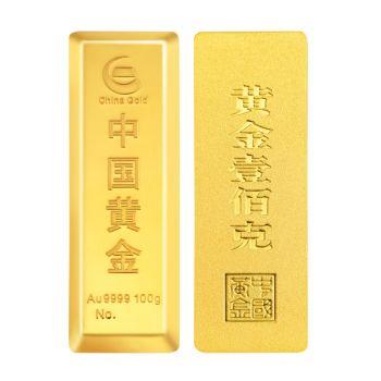 中国黄金梯形金条AU9999-100克