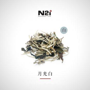 N21茶叶 月光白 白茶 云南古树 七子饼茶