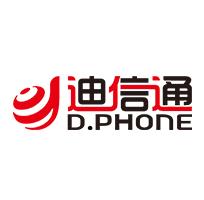 上海迪信电子通信技术有限公司
